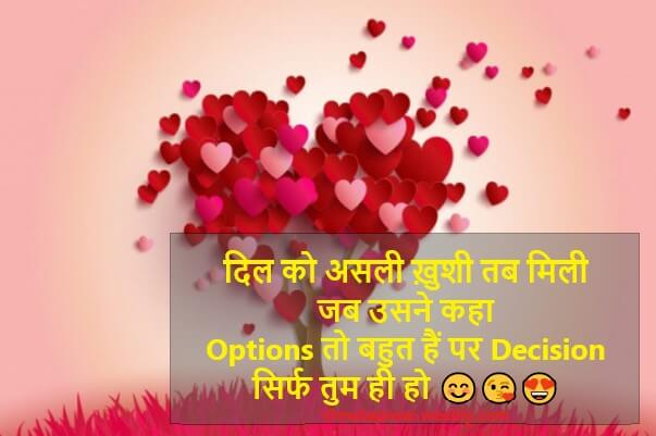 ​Best Love Whatsapp Status In Hindi
